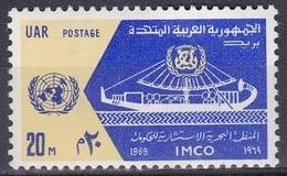 Ägypten Egypt 1969 Organisationen UNO ONU IMCO Transport Schifffahrt Seefaht Seafaring Schiffe Ships, Mi. 966 ** - Ungebraucht