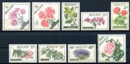 Monaco, 1959, Flowers, Flora, Nature, MNH, Michel 609-617 - Monaco