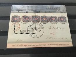 Polen / Poland - Sheet 150 Jaar Postzegels (4.15) 2010 - 1944-.... Republiek