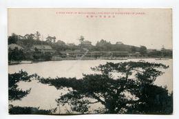 A Fine View Of Matsushima Japan - Japan