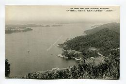 The Grand Views From Otakamori Matsushima Japan - Japan