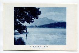 Fine View Of Lake Nogiri Japan - Japan