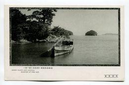 Noted Places And Natural Beauties At Toba Bay Japan - Japan