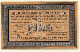 SIBERIA & URALS (Ekaterinburg) 1918  1 Ruble  VF  S921a - Russia