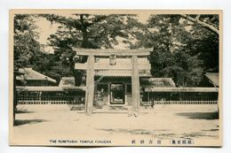 The Sumiyoshi Temple Fukuoka Japan - Japan