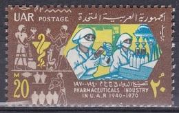 Ägypten Egypt 1970 Wirtschaft Economy Pharmazie Pharmacy Gesundheit Health Industrie Industry, Mi. 985 ** - Ägypten