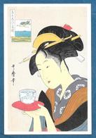 JAPAN OKITA GEISHA GIRL BY UTAMARO KITAGAWA UNUSED - Giappone
