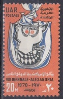 Ägypten Egypt 1970 Kunst Arts Kultur Biennale Alexandria Meerjungfrau Nixe Mermaid, Mi. 986 ** - Ungebraucht