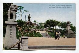 View Of The Hiyoriyama Park Shimonoseki Japan - Japan
