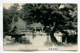 The Akamagu Temple Shimonoseki Japan - Japan