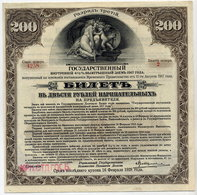 SIBERIA & URALS (Irkutsk) State Bank Loan Note 200 Ruble Brown  UNC  S882 - Russia