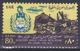 Ägypten Egypt 1970 Wirtschaft Economy Industrie Industry Metallverarbeitung Abu Zaabal Luftangriff Airstrike, Mi. 988 ** - Ägypten