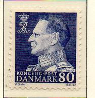 PIA - DANIMARCA -1963-65 : Uso Corrente - Re  Federico  IX°   - (Yv 424a) - Danemark
