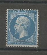 N° 22* Neuf Sans Gomme Très Beau Cote:100€ - 1862 Napoléon III