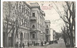 CPA -  Georgie - Tiflis - Rue Animée - Georgia