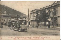 CPA -  Georgie - Tiflis - Tramway électrique Et Karavanserail Tamamcheff - Thème Transport - Georgia
