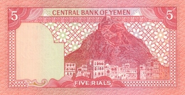 YEMEN ARAB P. 17b 5 R 1981 UNC - Yémen