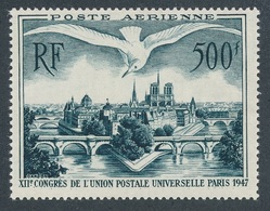 CK-181:FRANCE: Lot  PA Avec N°20** - Airmail