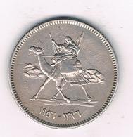 10 QIRSH  1956 SOEDAN /0388/ - Soudan