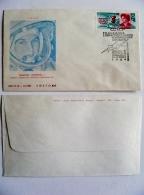 Cover Ussr Special Cancel Vilnius 1964 Lithuania Low Tirage Envelope 1000 Ex. Astronaut Tereshkova Women Vostok-6 - Lithuania
