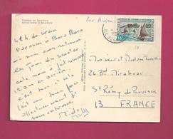 CP Pour La France - YT N° 39 - Bateau - Pirogues - Oblitération De Bora Bora - French Polynesia