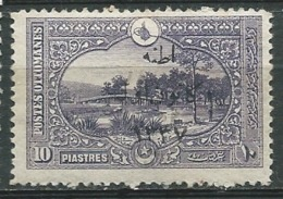 Turquie - -  Yvert  N°   637 *  ( Legere Rousseur Sur La Gomme Au Dos )   -  Abc 30634 - Unused Stamps