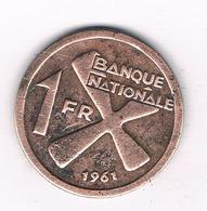 1 FRANC 1961 KATANGA CONGO /0394/ - Katanga