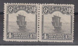 CHINA 1923 - Ship Pair Of 2 MNH** OG - Chine