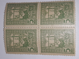Romania 1916, 5 Bani, Timbru De Ajutor,  Weaving, BF X 4 ,UNUSED WITH GUMM - Fiscali