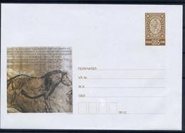 Horses - Bulgaria  / Bulgarie 2012  - Postal Cover - Covers