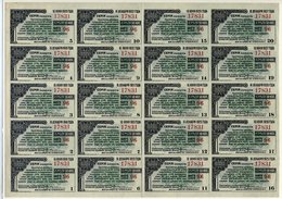 SIBERIA & URALS (Irkutsk) State Bank Loan Coupons 90 Ruble Green  EF  S887 - Russia
