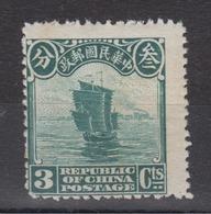 CHINA 1923 - Ship MNH** OG - Chine