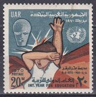 Ägypten Egypt 1970 Organisationen UNO ONU UNESCO Bildung Erziehung Education Kinder Children, Mi. 1010 ** - Ägypten
