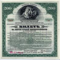 SIBERIA & URALS (Irkutsk) State Bank Loan Note 200 Ruble Green  UNC  S886 - Russia