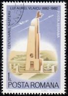 ROMANIA - Scott #C252 Memorial, Banesti-Prahova (*) / Used Stamp - Airmail