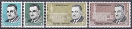 Ägypten Egypt 1970 Geschichte History Persönlichkeiten Politiker Politicians Gamal Abdel Nasser Präsident, Mi. 1012-5 ** - Ägypten