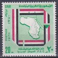 Ägypten Egypt 1970 Geschichte History Verträge Contracts Tripolis Fahnen Flaggen Flags Landkarten Maps, Mi. 1021 ** - Ägypten