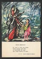 Portugal Entier Postale Nöel Poeme De Pedro Homem De Mello Voyagé 1961  Postal Stationary Christmas - Ganzsachen