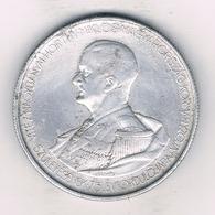 5 PENGO 1943 HONGARIJE /0400/ - Hongrie