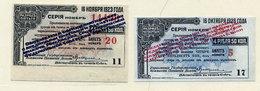 SIBERIA & URALS Siberian Revolutionary Committee Overprint On 4.50 Ruble   UNC  S904, 907 - Russia