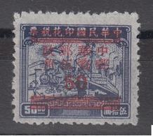 CHINA 1949 - Silver Yuan Surcharge 50c On $50 MNH** NGAI - Chine