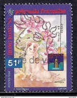 French Polynesia 1994 - Hong Kong '94 International Stamp Exhibition - Polinesia Francesa