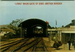 HONG KONG - LOWU MAIN GATE OF SINO - BRITISH BORDER - BY NATIONAL CO. 1970s (BG1989) - Chine (Hong Kong)