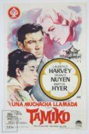 Original 1962 A Girl Named Tamiko Cinema / Movie Advt Brochure - Laurence Harvey,  France Nuyen,  Martha Hyer - Publicité Cinématographique