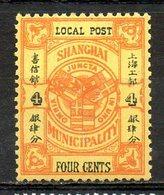 ASIE - (CHINE - SHANGAI) - 1896 - N° 119 - 4 C. Rouge S. Jaune (Drapeaux Des 12 Nations Ayant Des Concessions à Shangai) - Chine