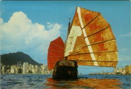 HONG KONG - CHINESE JUNK - BY NATIONAL CO. 1970s (BG1990) - Chine (Hong Kong)