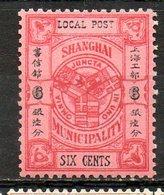 ASIE - (CHINE - SHANGAI) - 1896 - N° 120 - 6 C. Rouge S. Rose -(Drapeaux Des 12 Nations Ayant Des Concessions à Shangai) - Chine