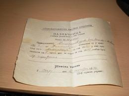 Naznacnica Petrovaradin Dozvola Za Secenje Stabala 1940 - Historical Documents