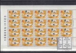 Riu Kiu Inseln (KA) Michel Cat.no. Mnh/** Sheet 196 - Timbres