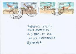 Qatar 2014 Doha Dama Gazelle Speke's Gazelle Dorcas Gazelle Antilope Cover - Qatar